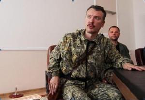 LEADER FILO RUSSI