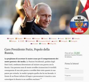 dear Putin