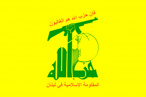 Flag_of_Hezbollah_svg