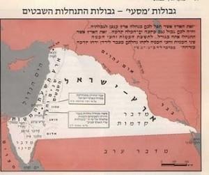ZIO_eretz_israel