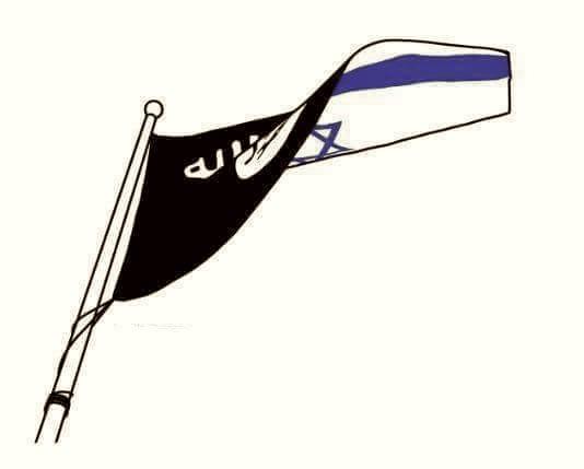 flag ISR ISIS