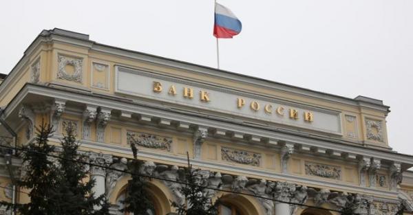 banca-russa